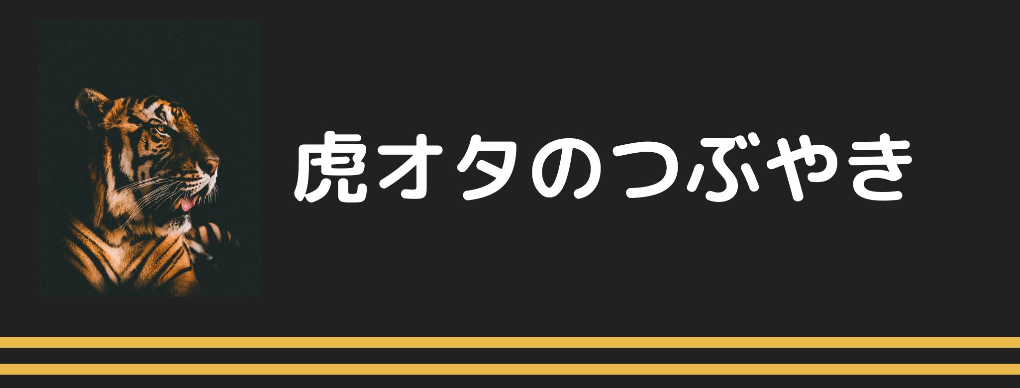 中野拓夢の画像 p1_25